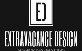 EXTRAVAGANCE design - Студио за интериорен дизайн