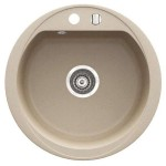 Пясъчна (цвят) гранитна кухненска мивка кръгла Bizzy DRG52S (FERRO)