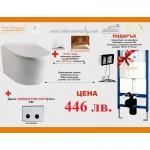 Комплект структура за вграждане и бяла конзолна тоалетна