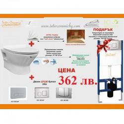 Сет тоалетна чиния и структура за вграждане с избор от три активатора
