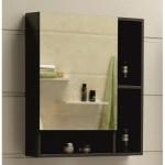 Сив горен огледален шкаф за баня – модел от PVC