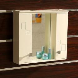Горен шкаф за баня ПВЦ - огледален BEIGE