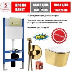 WC Структура за вграждане модел 097AH Gold – Интер Керамик
