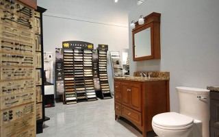 Магазин за баня Ямбол