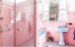 Плочки за баня розови