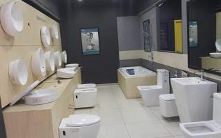 Магазин за баня Стара Загора