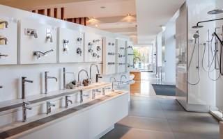 Магазин за баня Плевен