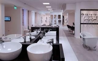 Магазин за баня Велико Търново