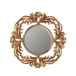 Масивно огледало за баня - RAPHAEL