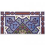 Cleopatra Base -плочки за стена