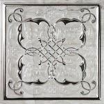 Плочки за баня 15x15 см Armonia Petra Silver B Monopole Ceramica