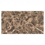 Плочки за стена с размери 27 x 50 см. Olas Emperador