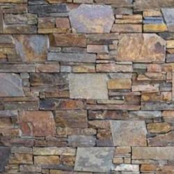 Каменни плочки за външни зони Natur 17 от TERCOCER (Испания)