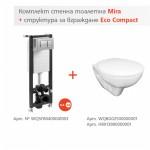 Комплект за обзавеждане на тоалетна: Eco Compact и окачена тоалетна Mira