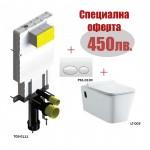 Структура за вграждане към стена с бутон и окачена тоалетна чиния T05-0111+LT-003