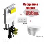 Структура за вграждане към стена с бутон и окачена тоалетна чиния T05-0111+MGZ 05