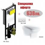 Структура за вграждане към стена с бутон и окачена тоалетна чиния T05-0213+CH10134