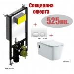 Структура за вграждане към стена с бутон и окачена тоалетна чиния T05-0213+LT-003