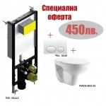 Структура за вграждане към стена с бутон и окачена тоалетна чиния T05-0213+MGZ 05