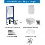 Комплект структура Duofix Delta 51 хром и тоалетна Style – ПРОМО