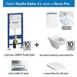 Комплект структура Duofix Delta 51 и тоалетна Nova Pro – ПРОМО
