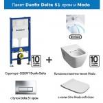 Комплект структура Duofix Delta 51 хром и тоалетна Modo – ПРОМО