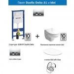 Комплект Duofix Delta 21 хром и тоалетна Idol – ПРОМО
