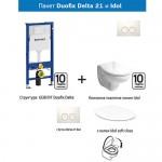 Комплект структура Duofix Delta 21 бял и тоалетна Idol – ПРОМО